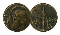 132-63 BC. Pontus. Bronze. FINE. Mithradates VI.
