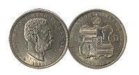 1883. Half Dollar. XF.