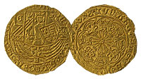 1461-1483. England. Half Rose Noble. CAU.