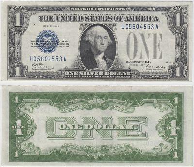 1928. $1. XF. Silver Certificate.