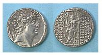 93-83 BC. Syria, Seleucid Kingdom. Silver Tetradra