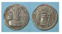 240-270 AD. Sassanian Empire. Silver Drachm. VF. S