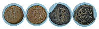 26-36 AD. Bronze Prutah. FINE. Judaea.