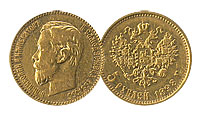 1898. Russia. 5 Roubles. XF.