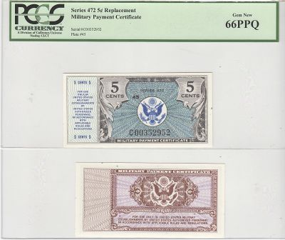 5c. Series 472. PCGS. Gem-66. PPQ.