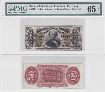 50c. 3rd Issue. PMG. Gem-65. EPQ. F-1324.