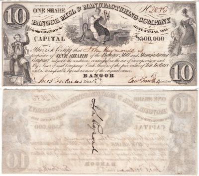 1836. $10. CCU. ME.
