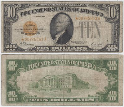 1928*. $10. VG+. Gold Certificate.