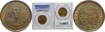 1847. Cent. PCGS. MS-63. BN.