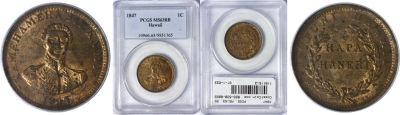 1847. Cent. PCGS. MS-63. RB.