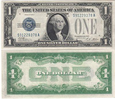 1928-A. $1. F-1601. CAU. Silver Certificate.