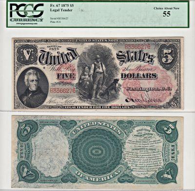 1875. $5. F-67. PCGS. Ch AU-55. LTN.