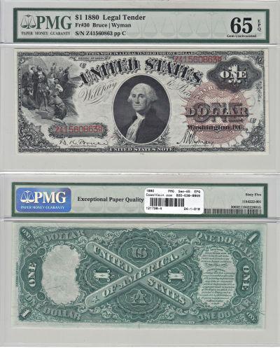 1880. $1. F-30. PMG. Gem-65. EPQ. LTN.