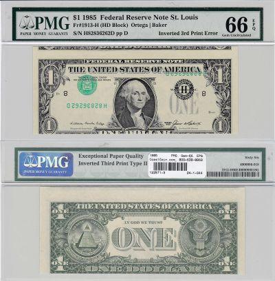 1985. $1. PMG. Gem-66. EPQ. Federal Reserve Note.