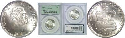 1883. Quarter. PCGS. MS-64.