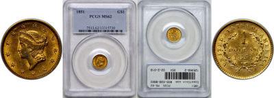 1851. PCGS. MS-62.