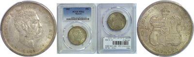 1883. Half Dollar. PCGS. MS-62.