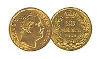 1882-V. Serbia. 20 Dinara. CAU.