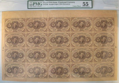 5c. 1st Issue. PMG. AU-55. F-1230.