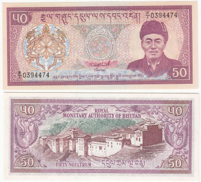 1981. Bhutan. 50 Ngultrum. CCU. P-10.