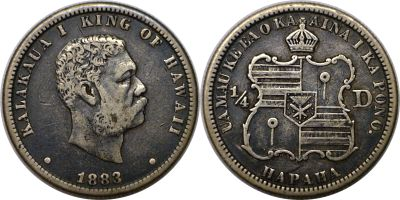 1883. Quarter. VF.