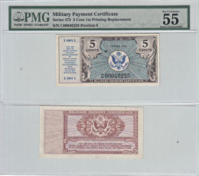 5c. Series 472. PMG. AU-55. EPQ.