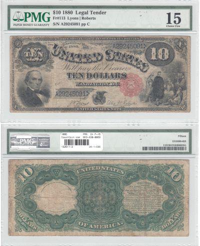 1880. $10. F-113. PMG. Ch F-15. LTN.