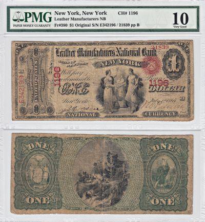 1865. $1. PMG. VG-10. NY. New York. Charter 1196.