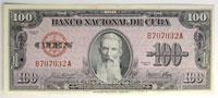 1954. Cuba. 100 Pesos. CU. P-82b.