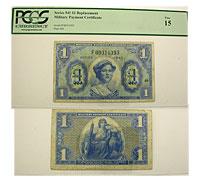 $1. Series 541. PCGS. F-15.