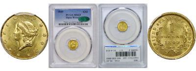 1849. PCGS. MS-63.
