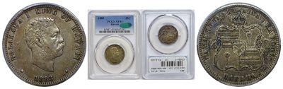 1883. Quarter. PCGS. XF-45.