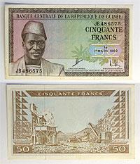 1960. Guinea. Fifty Francs. CU. P-12a.