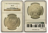 1991-P. NGC. MS-69. Mt. Rushmore.