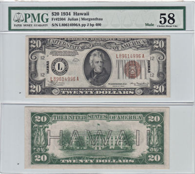 1934. $20. F-2304. PMG. Ch AU-58. Hawaii.