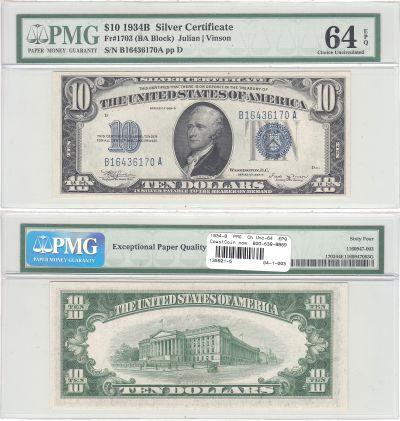 1934-B. $10. PMG. Ch Unc-64. EPQ. Silver Certifica