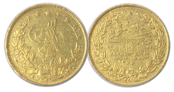 135264- AH 1277//7. Turkey. 100 Kurush. XF.