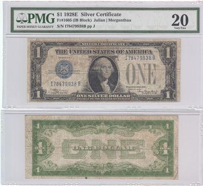 1928-E. $1. PMG. VF-20. Silver Certificate.