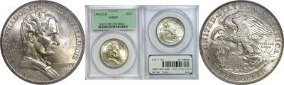 1918. PCGS. MS-66. Lincoln.