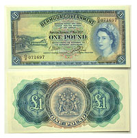 1957. Bermuda. One Pound. CCU. P-20c.
