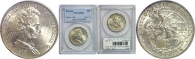 1918. PCGS. MS-67. Lincoln.