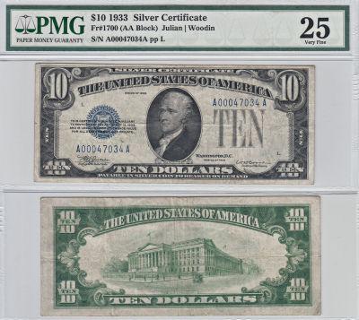1933. $10. PMG. VF-25. Silver Certificate.