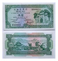 1981. Macau. Five Patacas. CCU. P-58c.