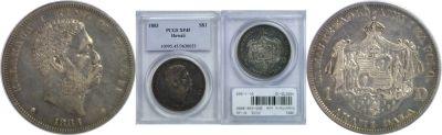 1883. Dollar. PCGS. XF-45.