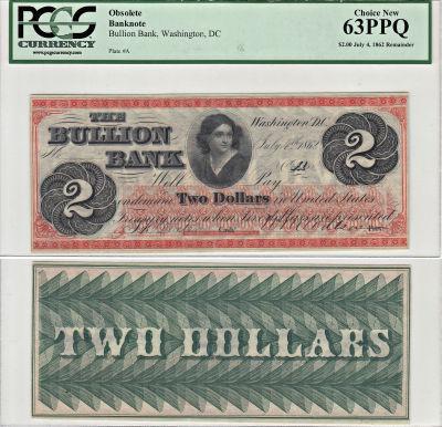 1862. $2. PCGS. Ch New-63. PPQ. DC.