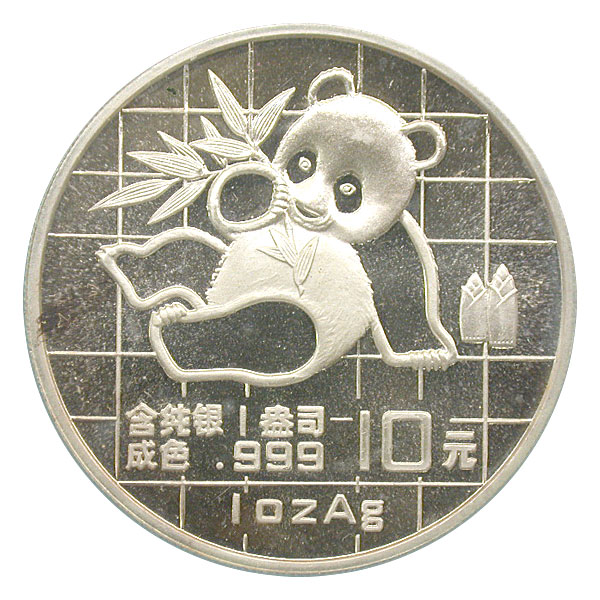 101165- 1989. GEM. Panda. One Ounce.