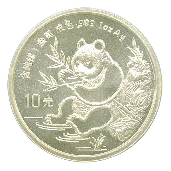 101167- 1991. GEM. Panda. One Ounce.