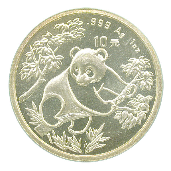 101168- 1992. GEM. Panda. One Ounce.