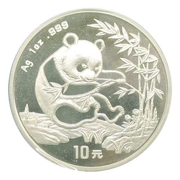 101170- 1994. GEM. Panda. One Ounce.