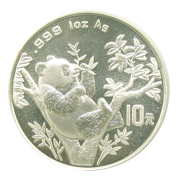 101171- 1995. GEM. Panda. One Ounce.